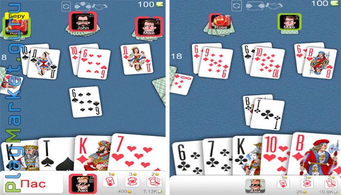 турнир по онлайн карты играть переводного дурака сети в