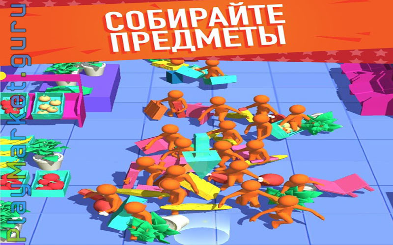 Org » игры Xbox, playstation